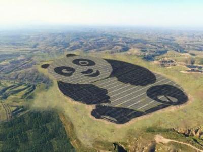 Solarna elektrana u obliku pande i druge zanimljive solarne instalacije